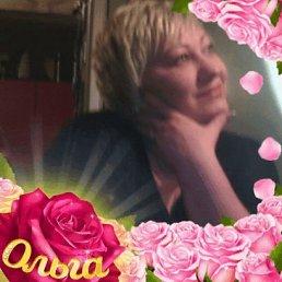 Ольга, 50 лет, Запрудня