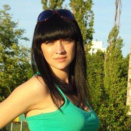 Юлия, Набережные Челны