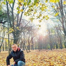 Виталий, 47 лет, Вольнянск