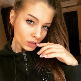 Виктория, 26 лет, Днепропетровск