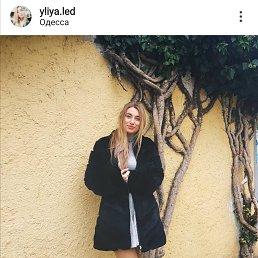 Юлия, 22 года, Киев
