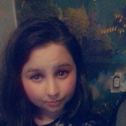 Юлия, 25 лет, Магнитогорск