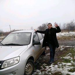 Сергей, 29 лет, Чалтырь