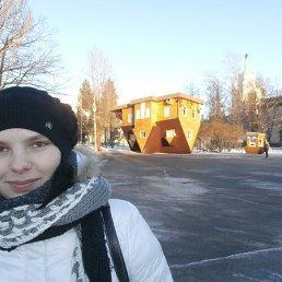 Алина, 28 лет, Тамбов