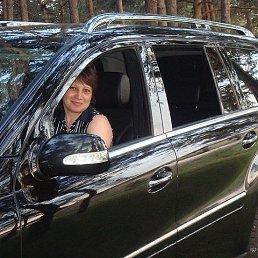 Валентина, 57 лет, Обоянь