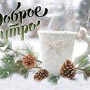 Фото Любовь, Одесса, 63 года - добавлено 21 декабря 2019 в альбом «Лента новостей»