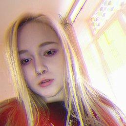 Юля, 20 лет, Рязань