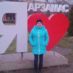 Екатерина, Карши, 35 лет