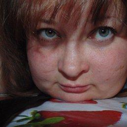 КАШИЦИНА, 31 год, Ульяновск