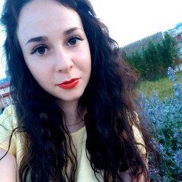 Маша, 23 года, Пенза