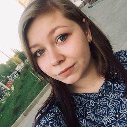 Alena, 25 лет, Воскресенск