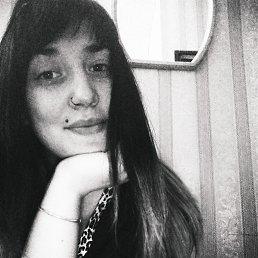 Алина, 24 года, Березники