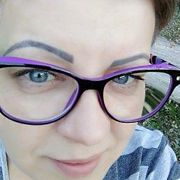 Ольга, 48 лет, Краснокутск
