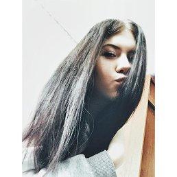 Кристина, 22 года, Южно-Сахалинск