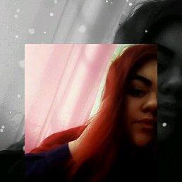 Кристина, 20 лет, Новоалтайка