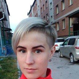 Таранова, Москва, 25 лет