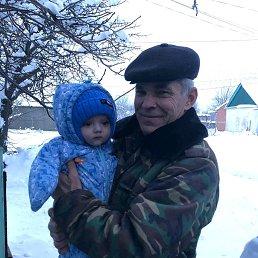 Василий, Матвеев Курган, 61 год
