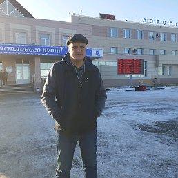 Кирилл, 43 года, Казань