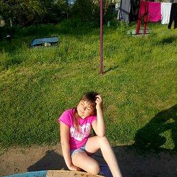 Alina, 20 лет, Васильков