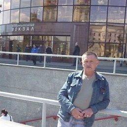 александр, 65 лет, Киров