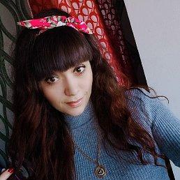 Ульяна, 29 лет, Комсомольск-на-Амуре