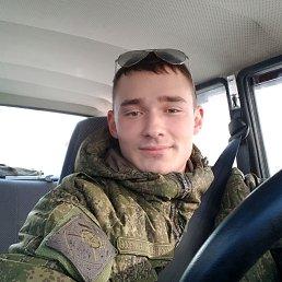 Макс, 21 год, Карабаш