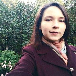 Вика, 26 лет, Саратов
