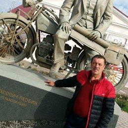 Вася, 45 лет, Внуково