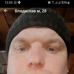 Владислав, 28 лет, Красноуфимск