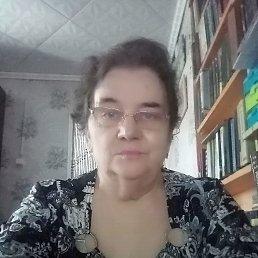 Людмила, 65 лет, Ефремов