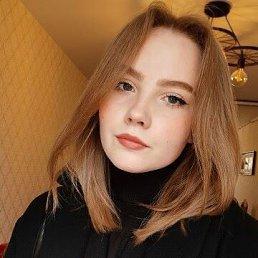 Alina, 17 лет, Барнаул