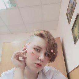 Алина, Ставрополь, 20 лет