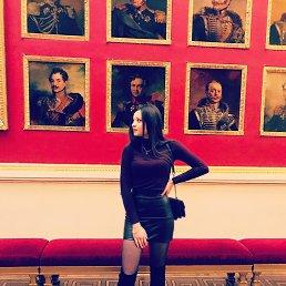 Алина, 21 год, Воронеж