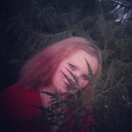 Лиза, 29 лет, Каменск-Шахтинский