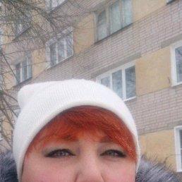 Фото Наташа, Иваново, 45 лет - добавлено 13 марта 2020