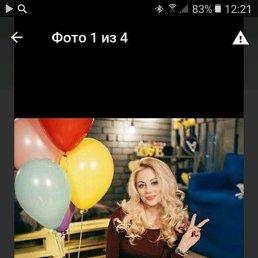 Фото Марина, Волгоград, 20 лет - добавлено 21 апреля 2020