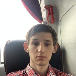Руслан, 27 лет, Тацинская