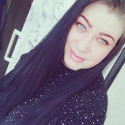Кристина, 25 лет, Екатеринбург