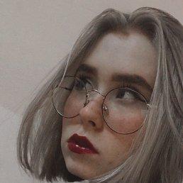 Элизабет, 18 лет, Новосибирск