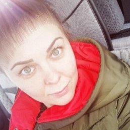 Кристина, 31 год, Омск