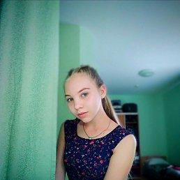 Виктория, 15 лет, Кемерово