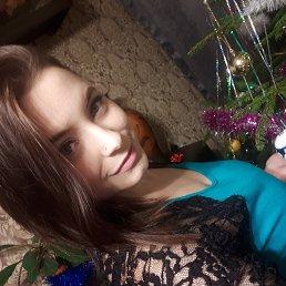 Иринка, 26 лет, Волгоград