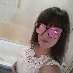 Наталья, 28 лет, Белореченск
