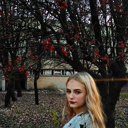 Анастасия, 17 лет, Торез