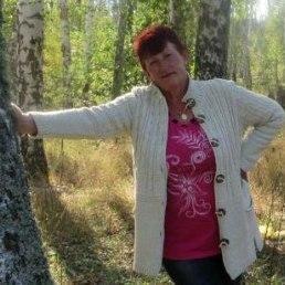Анна, Воронеж, 58 лет
