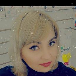 Маргарита, 35 лет, Волчиха