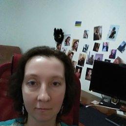 Марина, 43 года, Саратов