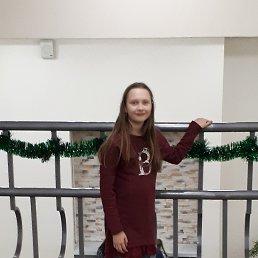Елизавета, 20 лет, Нижний Новгород