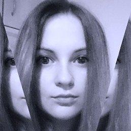 Майя, Ульяновск, 24 года