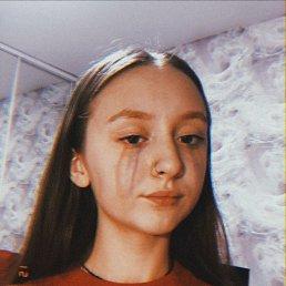 Ева, 19 лет, Краснодар